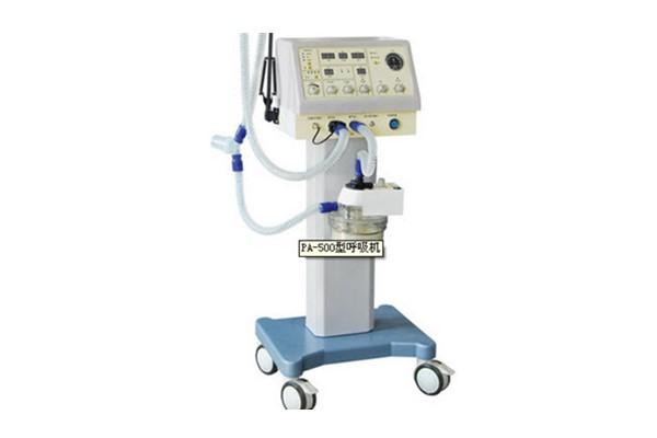 呼吸机 PA-500型