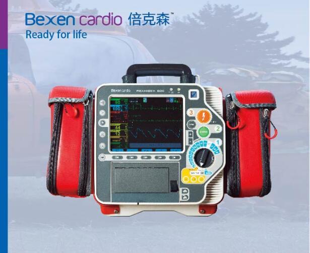 Reanibex 800.jpg